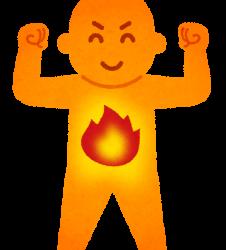 免疫力アップ のための体温を上げる5つの方法